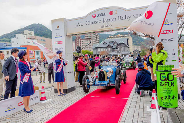 JAL Classic Japan Rally 2019の様子