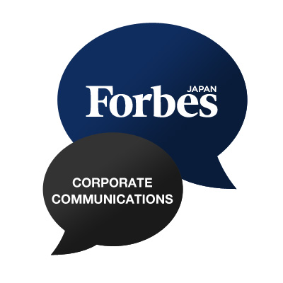 Forbes JAPAN Corporate Communications